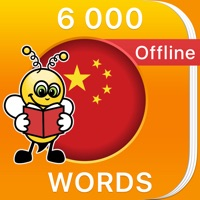 Codes for 6000 Words - Learn Chinese Language & Vocabulary Hack