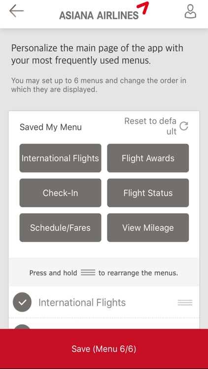 Asiana Airlines screenshot-4