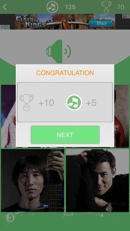 超级猜歌星-疯狂听歌猜歌手 screenshot-4