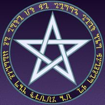 Liber Umbrarum et Lux