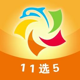 中奖助手之11选5
