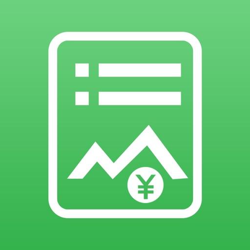 在线小贷-无抵押小额借贷工具