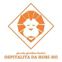 石巻 イタリアン オスピタリア・ダ・オリーノ 公式アプリ