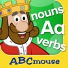 ABCmouse Language Arts Animations Reviews