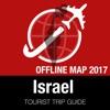 Israel 旅游指南+离线地图