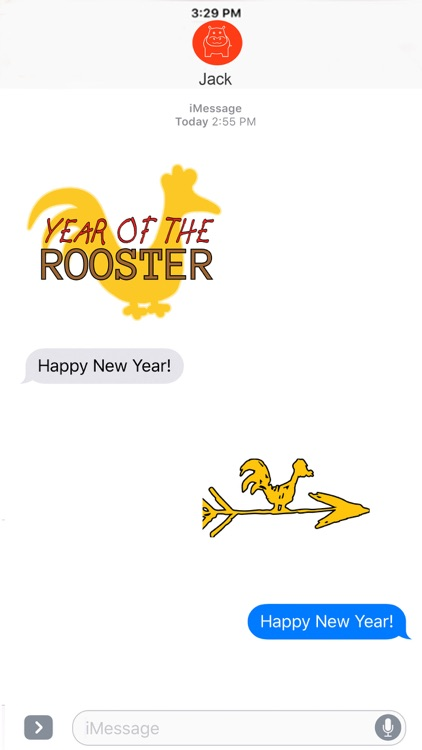 Year of the Rooster Animated