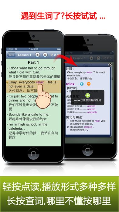 ESL learn English book - daily listening learning screenshot three