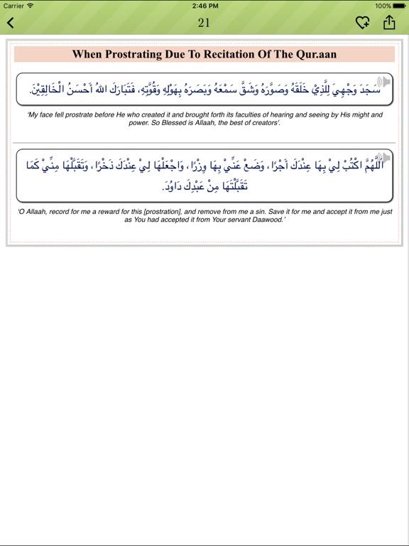 Hisnul Muslim iPad