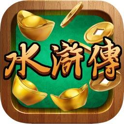 水浒传 : 连环炮街机游戏