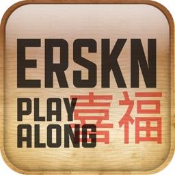 Erskine Joy Luck PlayAlong