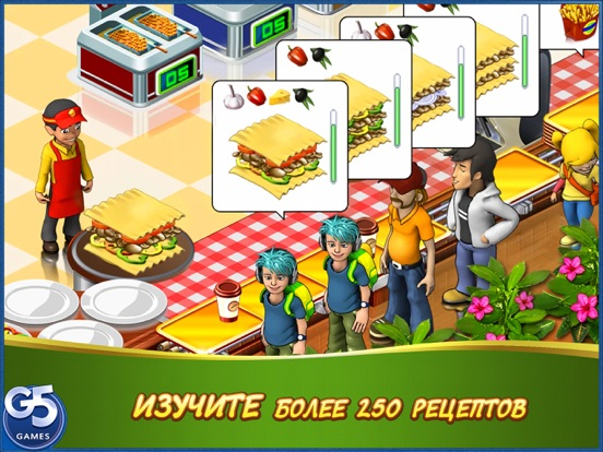 Скачать Stand O'Food® City: Ресторанная лихорадка