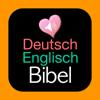 Deutsch-Englisch Luther Audio Heilige Bibel