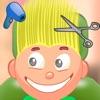 儿童游戏/剪发(黄色)