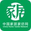 中国家居家纺网