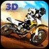 3D トップレースゲーム バイクのゲーム 無料の楽しみをスタント - iPhoneアプリ