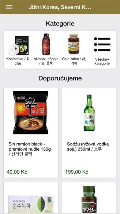 Screenshot for Jižní Korea, Severní Korea in Netherlands App Store