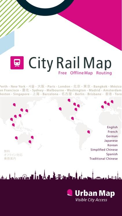 San Francisco Rail Map screenshot-4