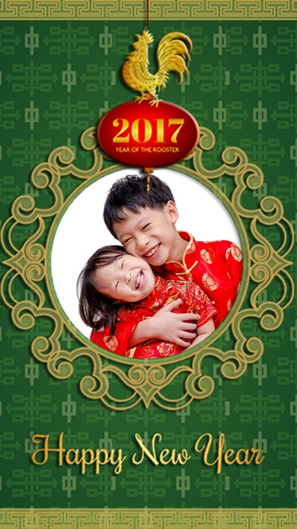 Chinese New Year Photo Frames and Greeting Cards screenshot-4