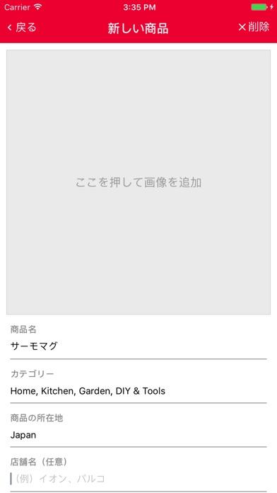 Yulsiのスクリーンショット3