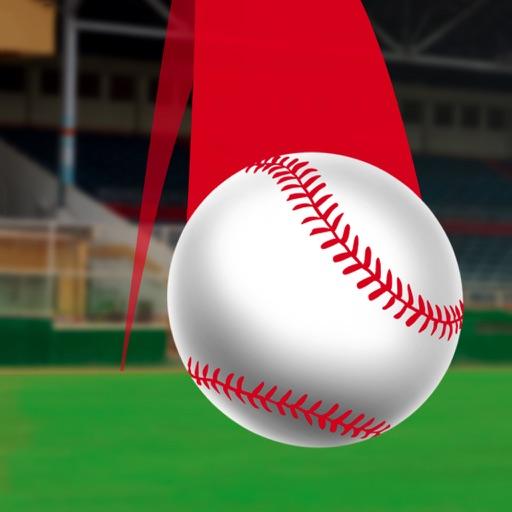 Shot Tracer - Baseball