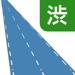 114.交通情報 - 全国123高速道路の渋滞情報アプリ