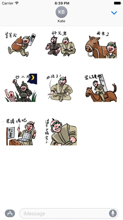 木下藤吉郎 screenshot-3