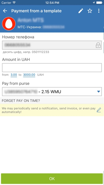 WebMoney Keeper screenshot-4