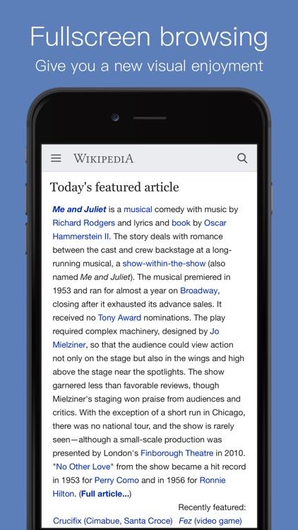 RBrowser - recorder browser screenshot-3