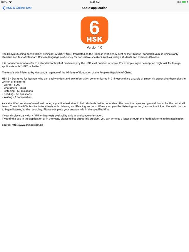 HSK-6 online test / HSK exam / HSK 考试 on the App Store