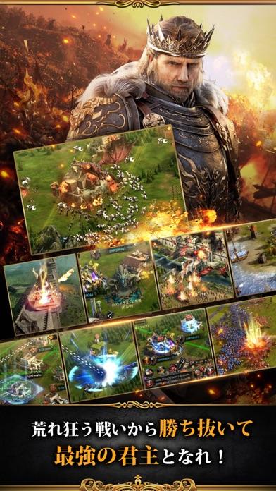 キング・オブ・アバロン: ドラゴン戦争(KoA) screenshot1