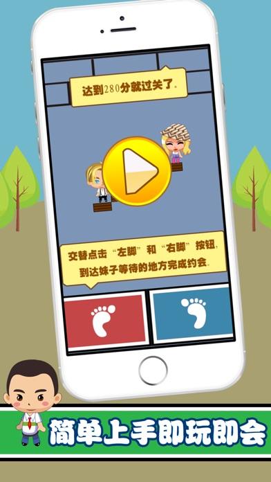 智慧大冒险游戏大全:极限烧脑闯关挑战 app image