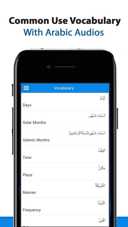 Learn Arabic – Complete Arabic Language Guide screenshot-3