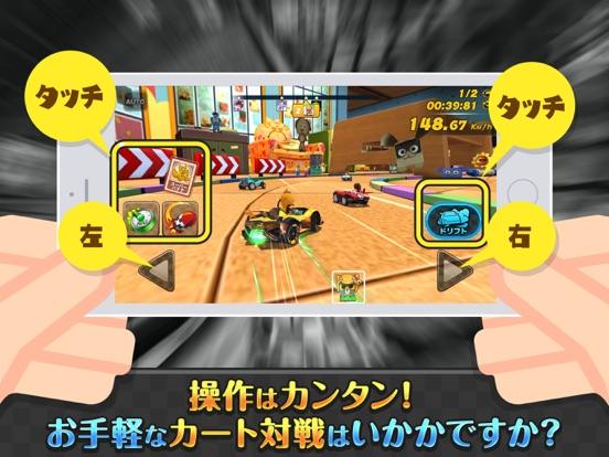 カートバトル(Kart Battle)のおすすめ画像2