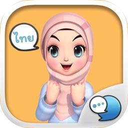 Amarena 3D Hijabgirl Thai Stickers for iMessage