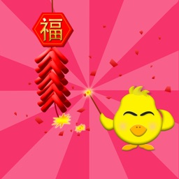 2017 Chinese New Year Pack - Baby Chick Version