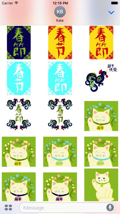 Stickers for Chinese New Year screenshot-3