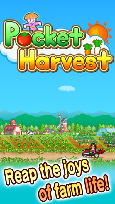 Pocket Harvestのおすすめ画像5