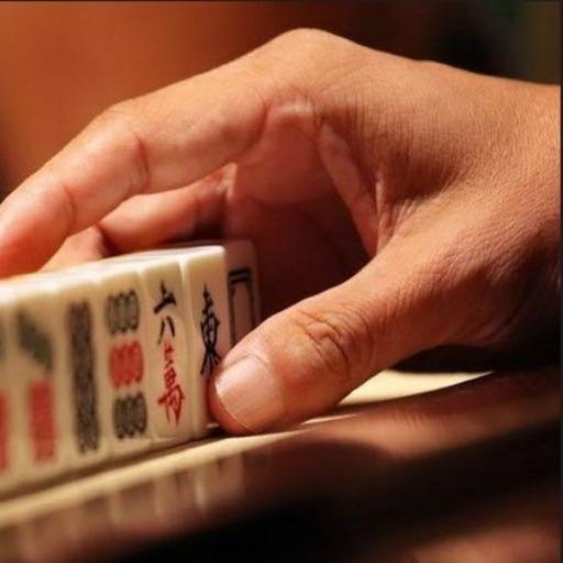 打麻将技巧集锦