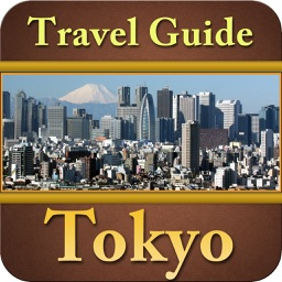 Tokyo City Map Guide
