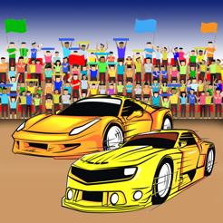 Boyama Kitabı Oyunları Süper Araba App Storeda