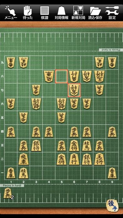 金沢将棋レベル100 ScreenShot4