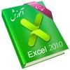 Learning for Excel 2010 آموزش به زبان فارسی