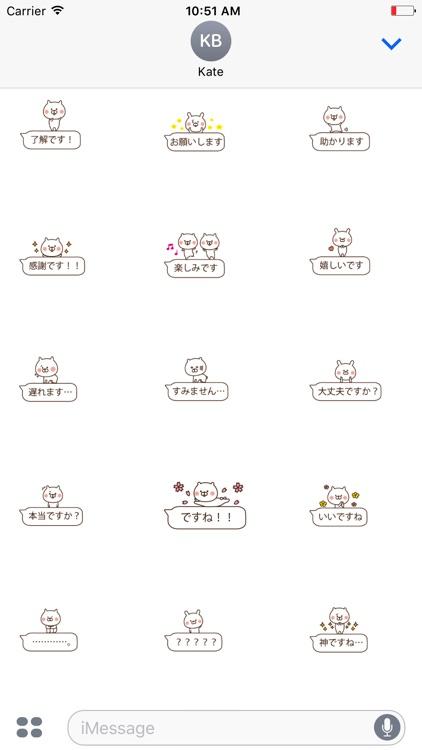 吹き出しの動物達/敬語