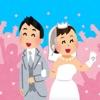 結婚適齢期診断 - iPhoneアプリ
