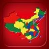 中国地图拼图(高清版)