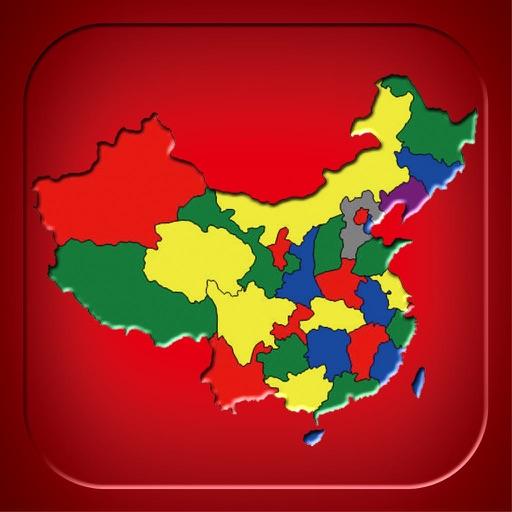 China Map Puzzle.Puzzle Of China Map Pro 高级中国地图拼图 By Liu Jie