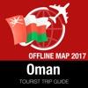 阿曼 旅游指南+离线地图