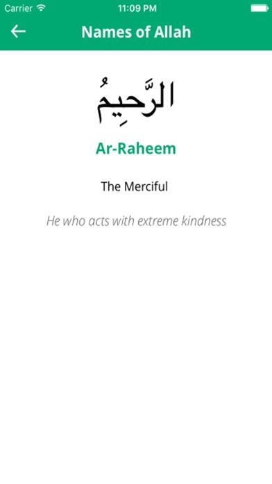 Quran Recitation by Saad Al Ghamidi screenshot four