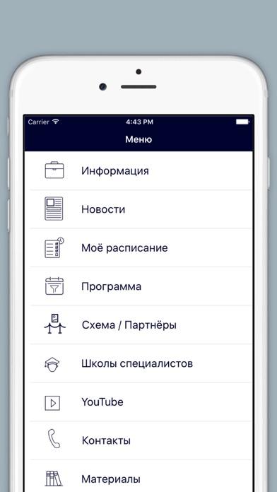 XX конгресс педиатров России screenshot three