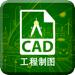 For AutoCAD制图-机械建筑图形绘制与编辑技巧